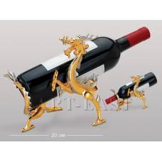 """WIN-147 Подставка для бутылки """"Дракон"""""""