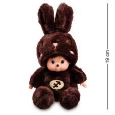 Мягкая игрушка малыш в костюме Зайчика ''Знак Зодиака - Стрелец''  PT-63 - 19 см