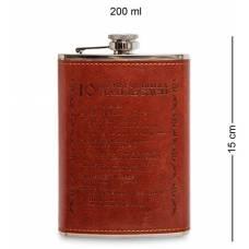 Фляжка ''10 алкогольных заповедей''  GT-33