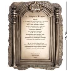 """Панно Veronese """"Молитва Томаса Мора"""" WS-1021"""